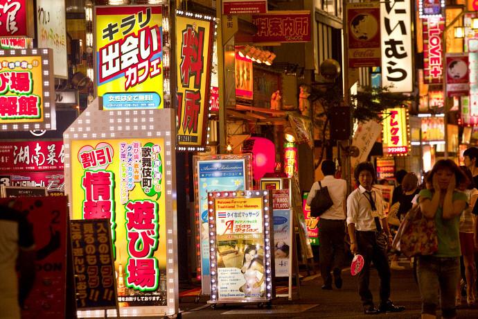 Lọ lem phố đèn đỏ Nhật Bản Có học thức, tuyệt đối không bán dâm