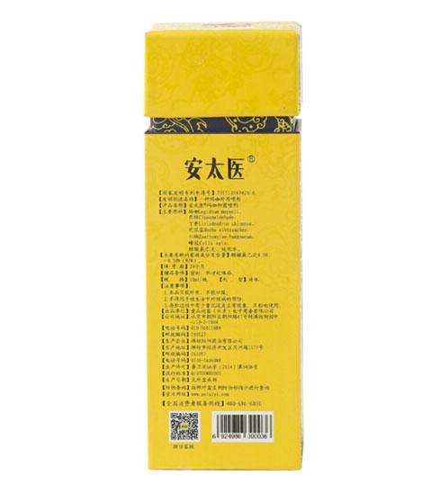 Thuốc gây tê dạng xịt trị yếu sinh lý Nhật Bản - thienduongtinhai.com