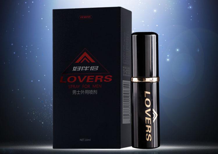 Thuốc xịt kéo dài thời gian yêu LOVERS - thienduongtinhai.com