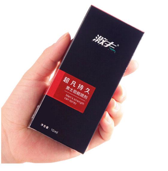 Thuốc xịt chống suất tinh sớm JUJU - thienduongtinhai.com